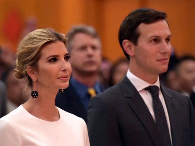 Дочь Трампа создала вглобальной паутине для мужа романтичный плейлист