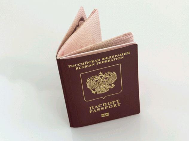 Паспорт Сингапура назвали самым могущественным в мире // по количеству доступных для безвизового посещения стран