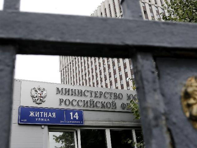 «Голос Америки» предупреждён о вероятном признании его иноагентом в РФ