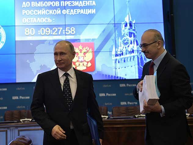Центризбирком обнародовал данные обизбирательном фонде Владимира Путина