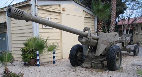 130-миллиметровая М-46, советская пушка 50-х годов, состоящая на вооружении многих армий мира. Фото: wikipedia.org