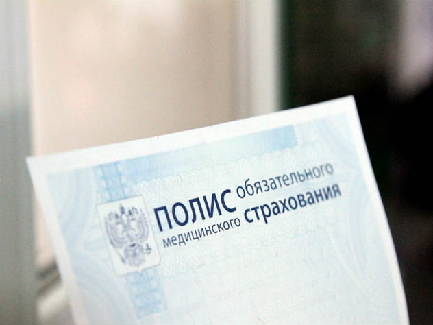 За фактически не оказанные медицинские услуги оплачено около 40 тысяч рублей