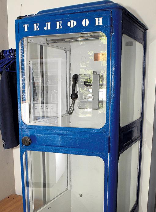 В Москве первый таксофон появился в 1903 г.