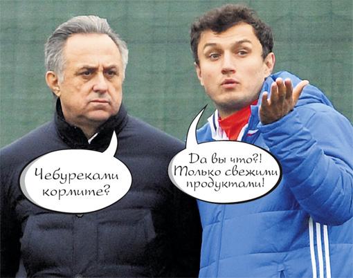 Виталий Мутко и Эдуард Безуглов