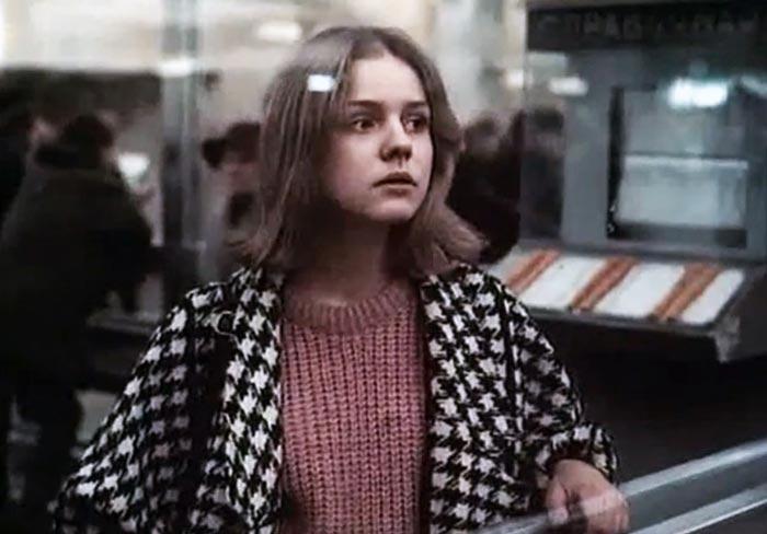 Марина Зудина в фильме «Забавы молодых», 1987 г.