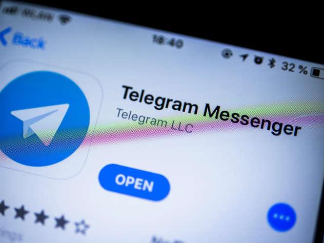 Telegram откроет данные некоторых пользователей