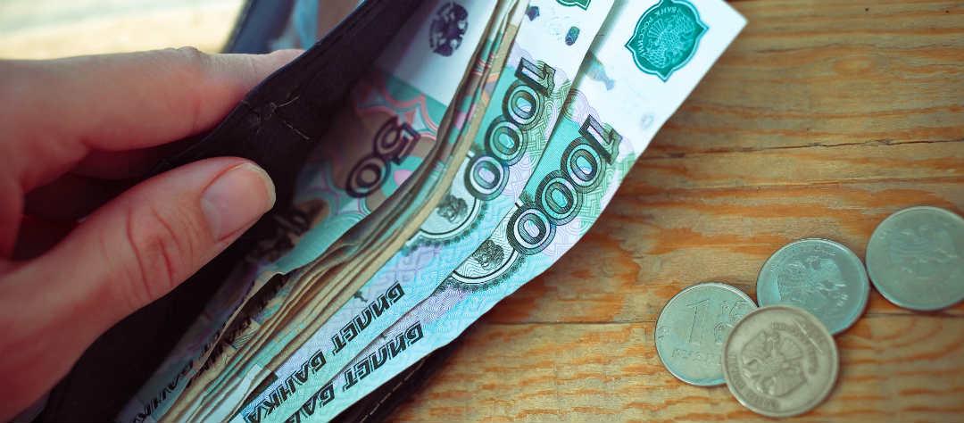 Система налогов в России