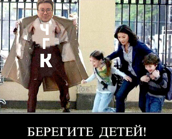 После скандала с Айратом Мухарлямовым в Сети появился демотиватор с его фото