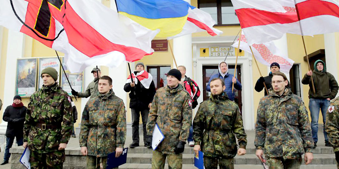 Белорусские националисты и бандеровцы отмечают День несуществующих героев в Слуцке. Фото: belsat.eu