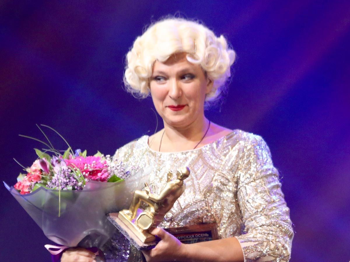 Олеся Железняк на «Амурской осени» стала обладательницей приза имени Леонида Гайдая
